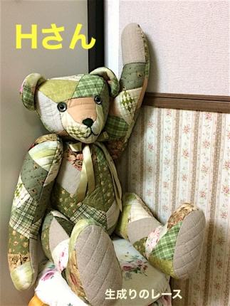 IMG_068533.jpg