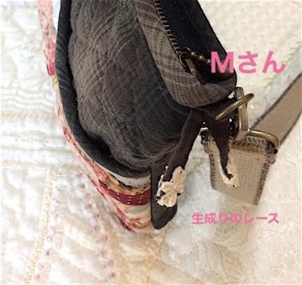IMG_074433.jpg