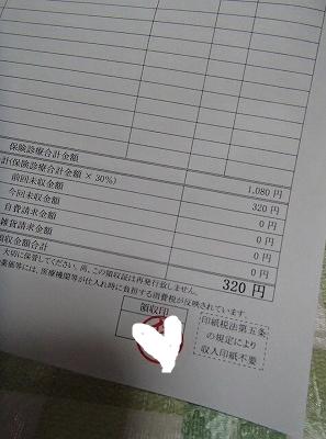 Baidu IME_2017-6-19_21-33-7