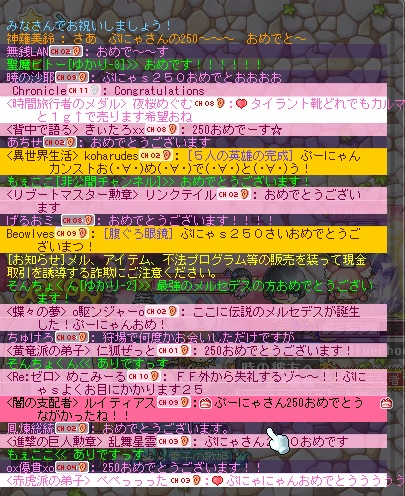 20170529225854de2.jpg