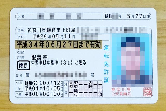 20170511_02.jpg