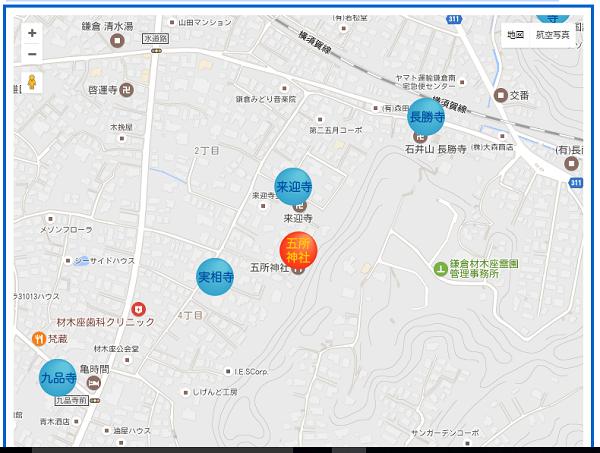 五所神社の地図