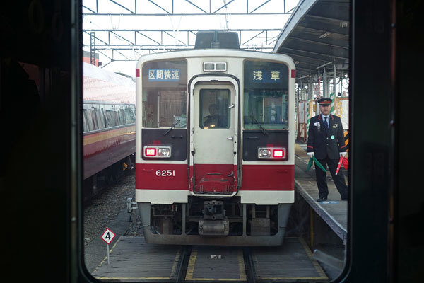 G2281807.jpg
