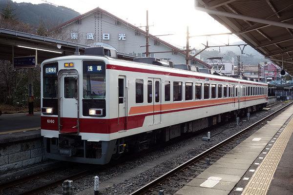G2281868.jpg