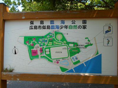 170618_06似島臨海公園