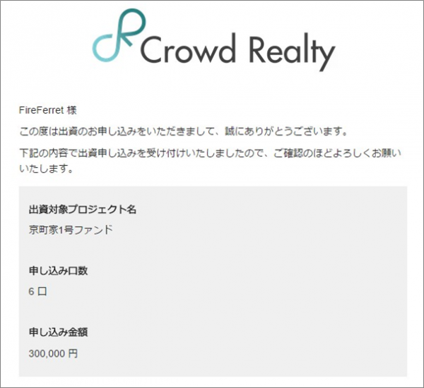 03_CrowdRealty_2017060601.png