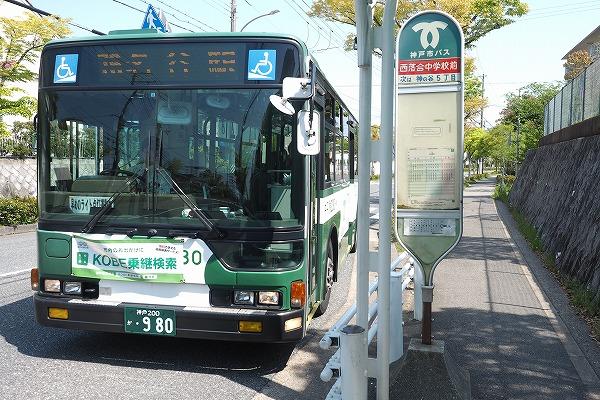 E4300192.jpg