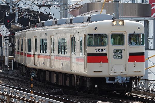 E4300396.jpg