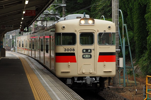 E5240093.jpg