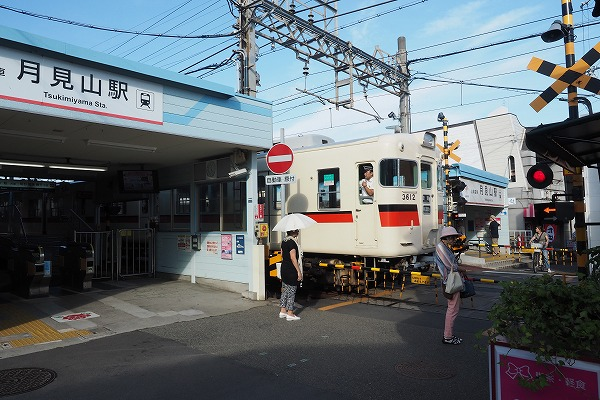 E7010118.jpg