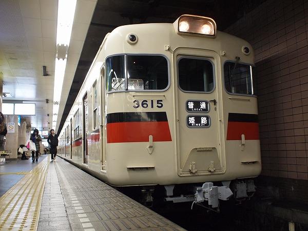 P3253208.jpg
