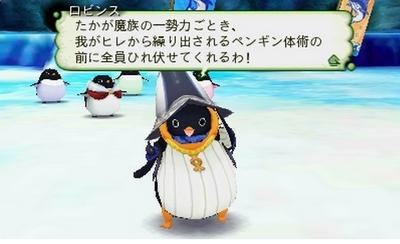 【アライアンス・アライブ】 隠しキャラ ペンギンの「ロビンス」 加入 仲間にする方法 場所 条件 【アラアラ 攻略】
