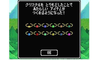 【アルケミックダンジョンズ】攻略 LEVEL5『しられざるひきょう』 矢を溜めておくと後半が楽に