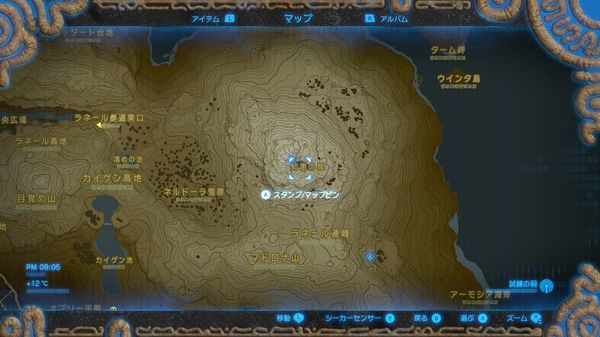 【ゼルダの伝説 ブレスオブザワイルド】 ネルドラの出現場所 詳細 簡単にネルドラの素材を収集する方法 【BotW 攻略】
