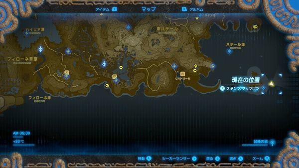 【ゼルダの伝説 ブレスオブザワイルド】『弓矢』を最も効率良く簡単に集める 増殖させる裏技 「木の矢」収集方法 【BotW 攻略】