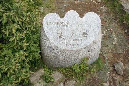 DSC03029 (448x298)