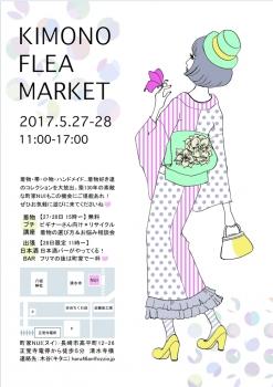kimono flea market