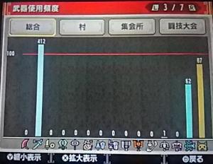 XX2.jpg