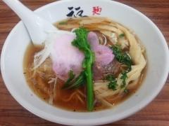 麺や 福座-8