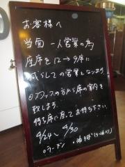 零一弐三(すうじ)【四】-3