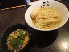 麺処 さとう 桜新町店【六】-5