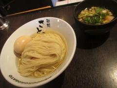 麺処 さとう 桜新町店【六】-7
