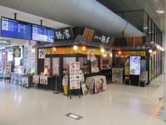 出雲の國 麺家 出雲縁結び空港店-1