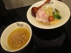【新店】麺屋 ひとしお-6