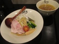 【新店】麺屋 ひとしお-8