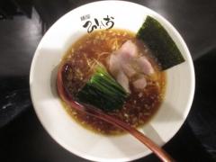 【新店】麺屋 ひとしお-14
