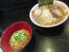 中華ソバ 伊吹【壱百弐四】-3