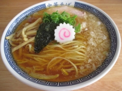【新店】中華そば ぬんぽこ-5