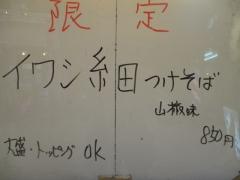 洛二神【壱参】-2