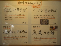 洛二神【壱参】-9
