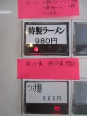 ラーメン 健やか【弐】-4