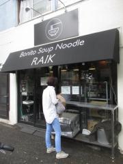 Bonito Soup Noodle RAIK【壱弐】-1