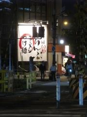 【新店】西梅田らんぷ-3