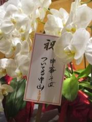【新店】西梅田らんぷ-20