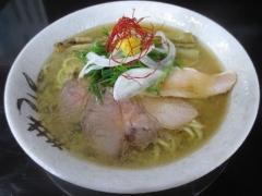 【新店】麺屋 裕(ひろ)-4