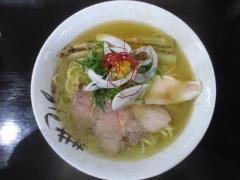 【新店】麺屋 裕(ひろ)-5