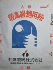 【新店】麺屋 裕(ひろ)-11