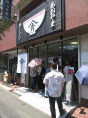【新店】ラーメン あおやま-2