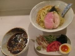 麺処 きなり【壱六】-6