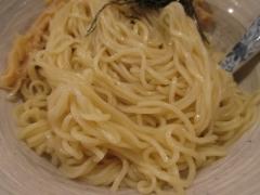 麺処 きなり【壱六】-8