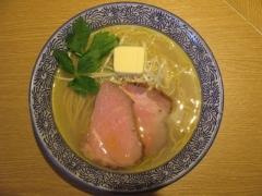 麺屋 一燈【参弐】-6