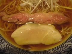 ラーメン燈郎【八】-9
