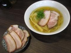 【新店】ラーメン かしわぎ-8