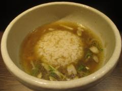 つけ麺 一燈【壱五】-10