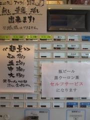 【新店】ラーメン宮郎-2