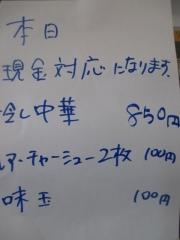 零一弐参【九】-4